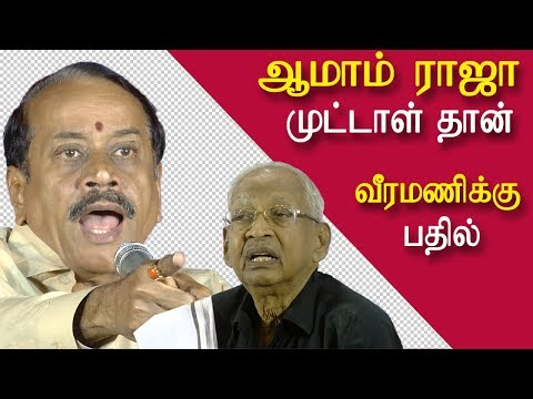 tamil news, yes raja is fool h.raja on veeramani tamil live news, news in tamil redpix