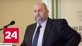 Ушел из жизни: на Западе появилась первая жертва секс-скандала - Россия 24
