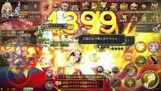 『暁のエピカ』は、フル3Dのアニメチックなキャラクターでプレイできる...