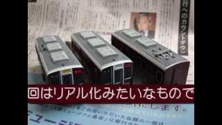 改造ぷられーる阪急8000系8008F作製記