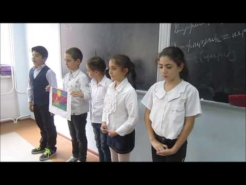 Armenian lesson in the school N20