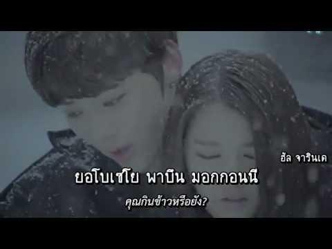 [MV/TH-SUB] Hello - NU'EST by MASONAH