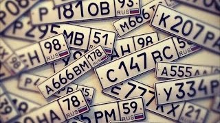 Кражи номеров за выкуп в Брянске(В январе в дежурную часть полиции обратились сразу несколько брянских автовладельцев. Они сообщили, что..., 2016-01-30T00:06:12.000Z)