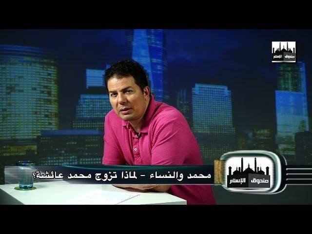 سلسلة حلقات صندوق الإسلام - الحلقة السادسة عشر \ حامد عبد الصمد