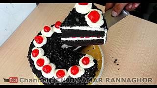 ব্লাক ফরেস্ট কেক । গ্যাসের চুলায় জন্মদিনের কেক বানানোর বা তৈরির রেসিপি । Black Forest Cake Recipe