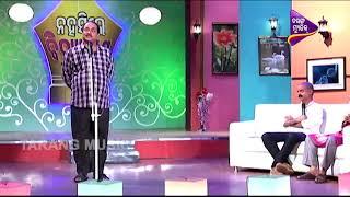 Adhunika Kabita Souda | Byanga Kabi Ramakant Mohapatra | Tarang Music