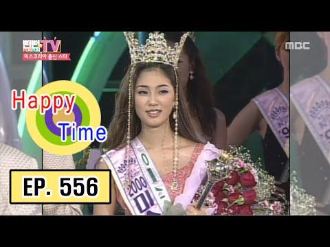 [Happy Time 해피타임] Former Miss Korea 2000 Kim Sa-rang 20160327