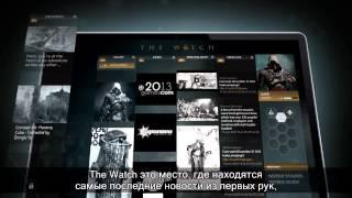 Assassin's Creed 4. Черный флаг» - Официальный трейлер The Watch [RU]
