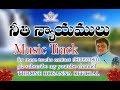 Neeti Nyayamulu Jariginchu Hosanna Music Track