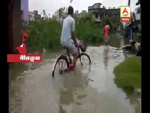 Waterlogged in different wards at Bolpur due to heavy rain