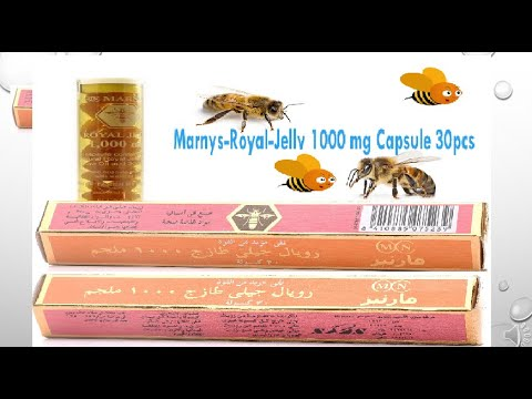 مارينز رويال جيلي 1000 مجم 30 كبسولة غذاء ملكات النحل Marni S Royal Jelly 1000 Mg Capsul Youtube