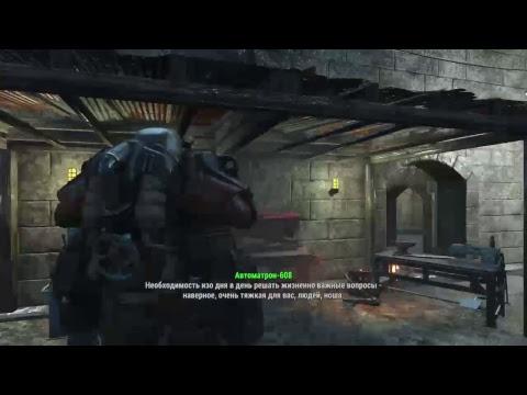 Vault-Tec Workshop Legendary Deathclaw Leader |