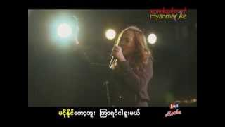 Wine Su Khine Thein - ၿပန္လာခဲ့ပါ (Karaoke)