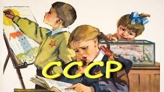 Учат в школе СССР