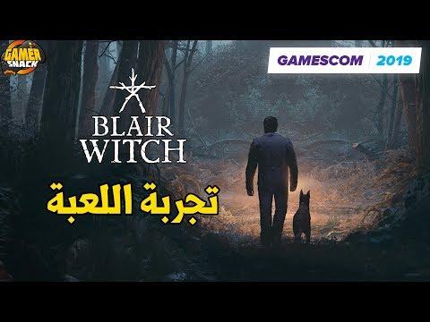 [GC2019] Blair Witch