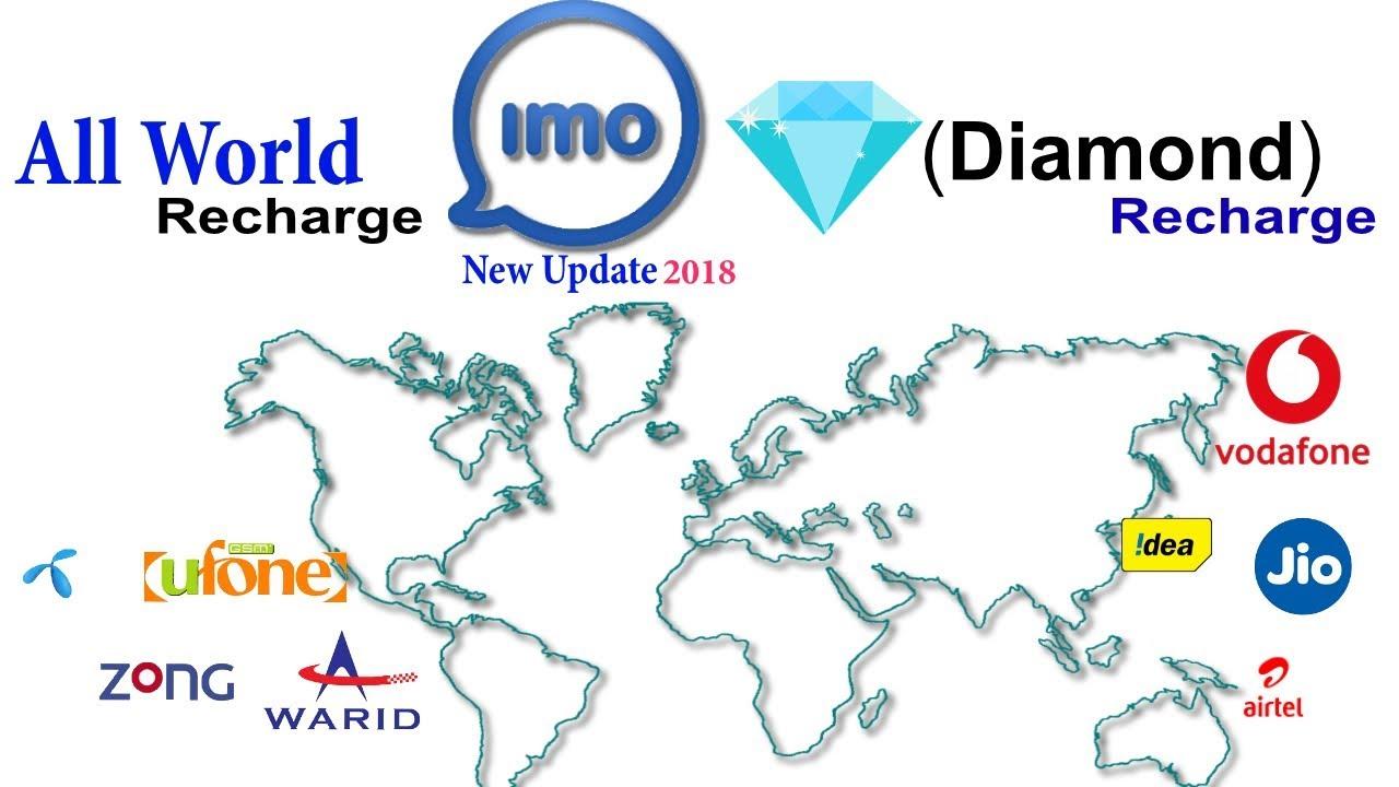 How to recharge imo diamonds || imo new video || Imo new Update 2018