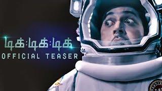 Tik Tik Tik - Official Teaser Review | Jayam Ravi, Nivetha Pethuraj