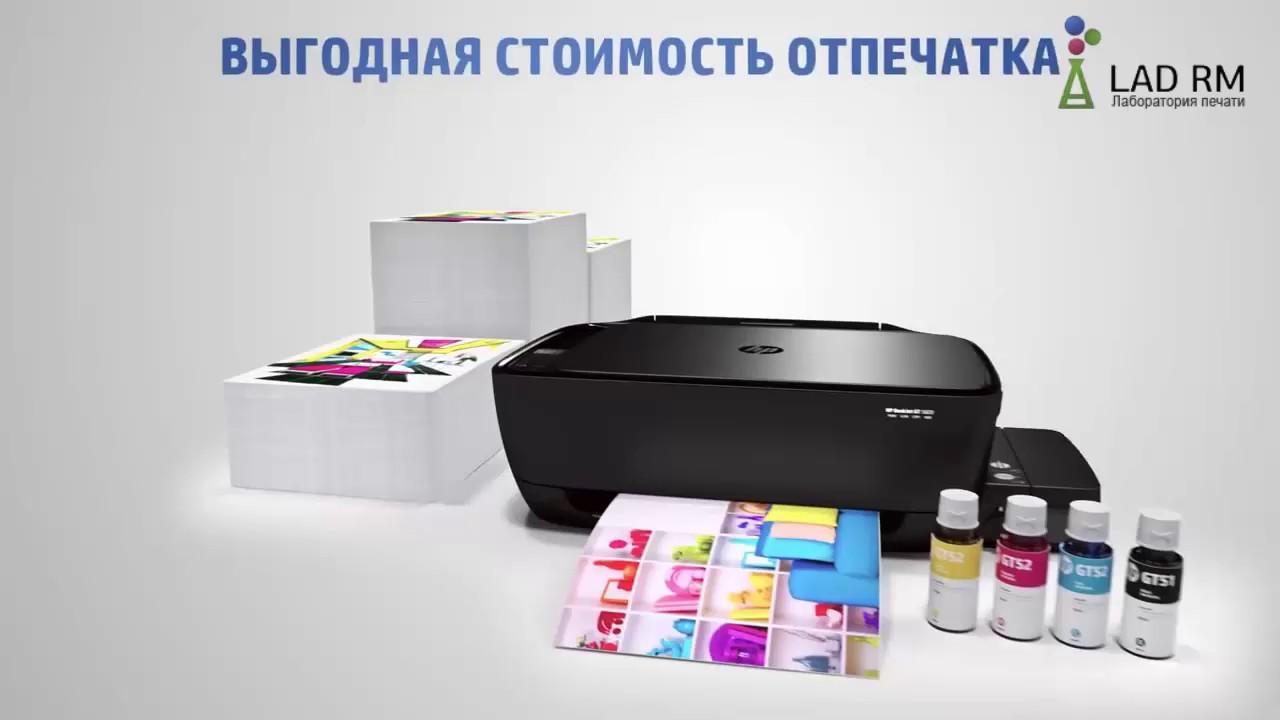 CANON MAXIFY iB4040 цветной струйный принтер для офиса - YouTube