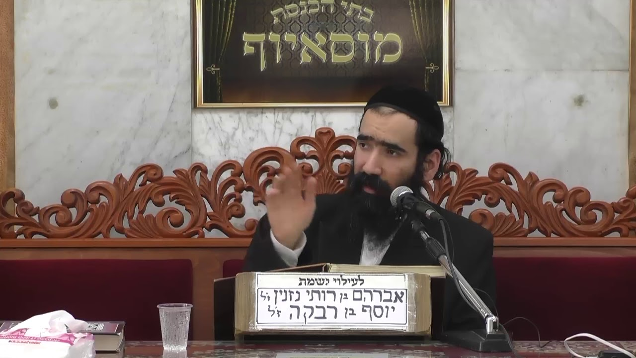 הרב ישראל שרת פרשת בחוקותי