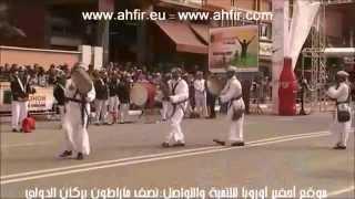 El 3arfa Oriental Ahfir Berkane Oujda le 31/03/2013