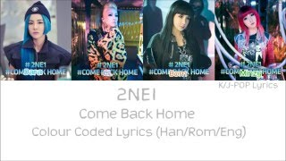 2NE1 (투애니원) - Come Back Home Colour Coded Lyrics (Han/Rom/Eng)