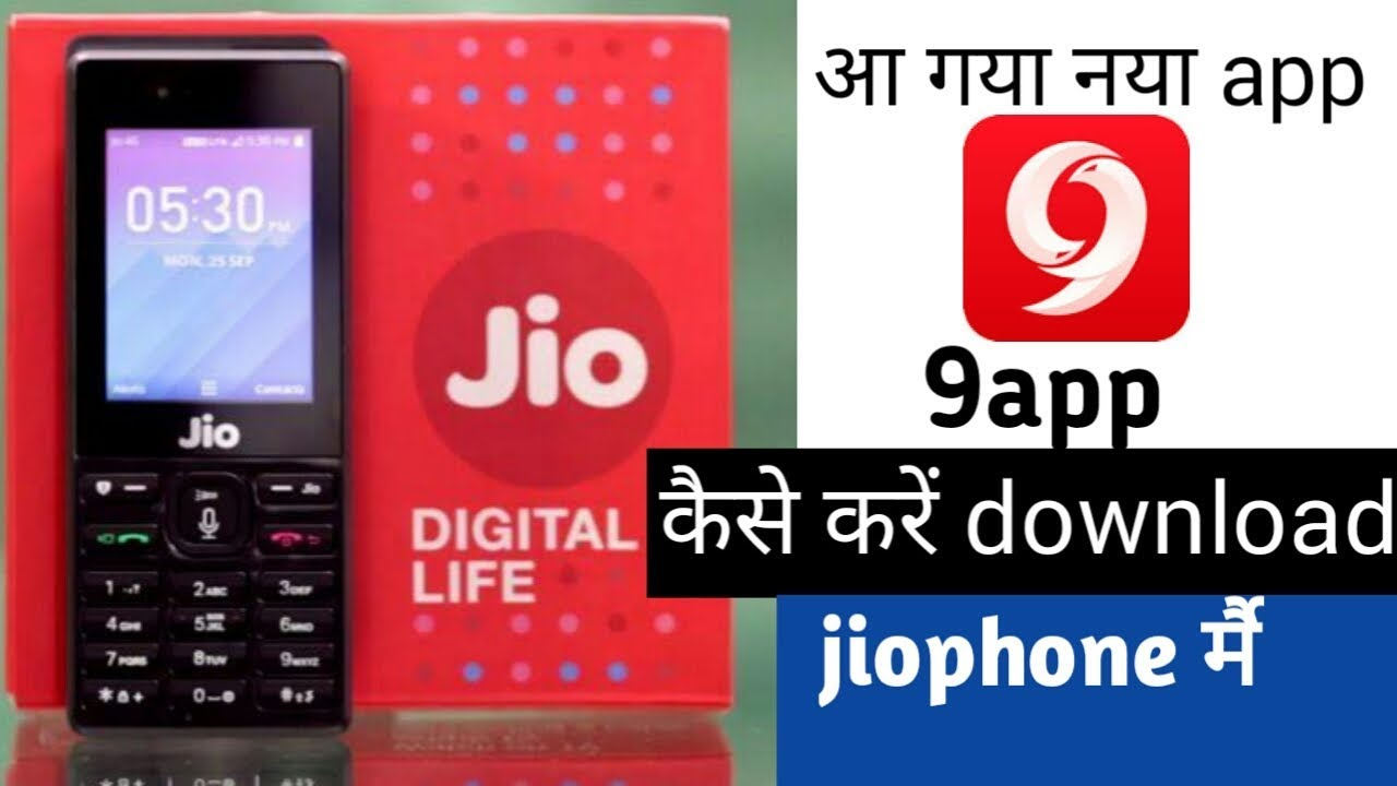 9app on jio phone how to downlode | new software update