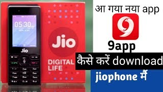 9app on jio phone how to downlode | new software update by tech nikhlesh