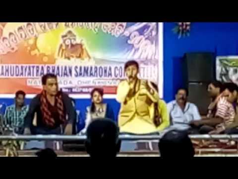 Tumari Na re Sakala Arambha by Shanti Swaroop