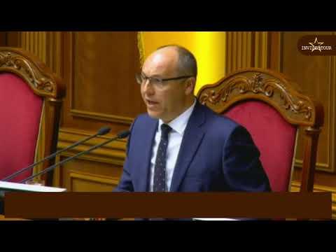 Бунт в Верховной Раде против Зеленского - Парубий грозит судом, Ляшко называет диктатором