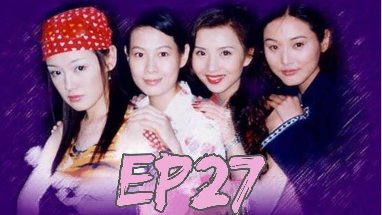 粉紅女郎/澀女郎 Pink Ladies EP27 2003 臺版未刪減版 Taiwan Version - YouTube