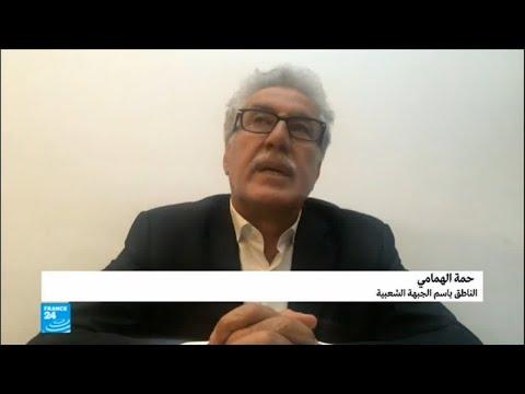 حمة الهمامي يرد على يوسف الشاهد  - 15:22-2018 / 1 / 11