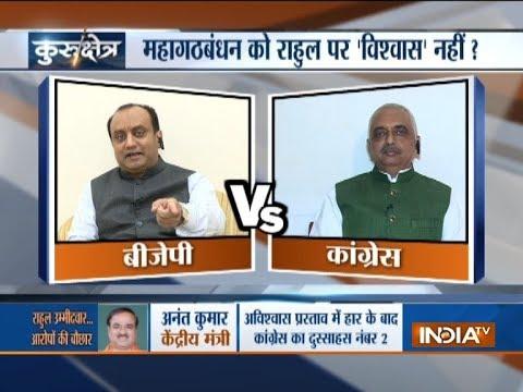 Rahul Gandhi calls Alwar lynching as 'Brutal New India', BJP calls him 'merchant of hate'