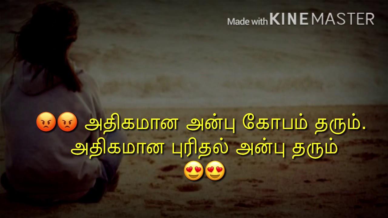 Whatsapp Status Video Tamil Free Download Youtube
