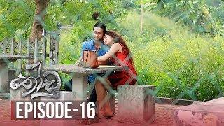 Thoodu | Episode 16 - (2019-03-07) | ITN Thumbnail