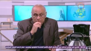 8 الصبح - لقاء مع الأديب يوسف القعيد للحديث عن الكاتب الراحل محمد حسنين هيكل فى ذكرى رحيله