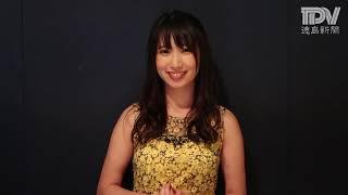 徳島県出身の歌手・女優、上野優華さんの昼夜2公演のライブツアーが地...