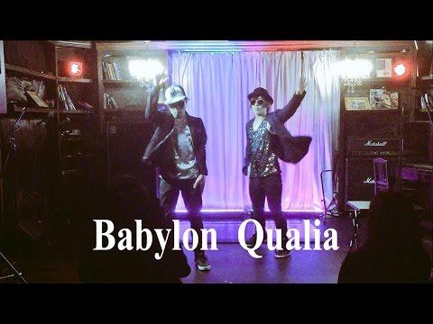 【QUALIA】Babylon / Vocaloid