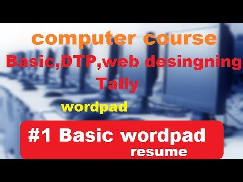 Wordpad 1 How To Make Resume For Job Youtube