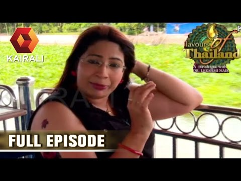 Flavours Of Thailand: Travelling in a Boat To Floating Market | 13th July 2016 | Episode 19