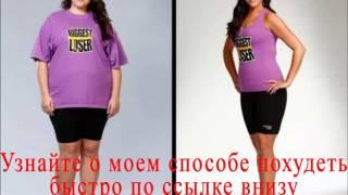 Меню похудение при грейпфрутовой диете