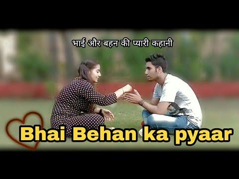 Bhai Behan ka pyar || Raksha Bandhan Special || Heart touching video || Bhai Vs Behan