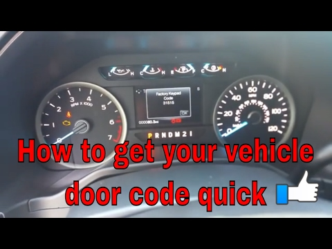 How to retrieve your door factory key code