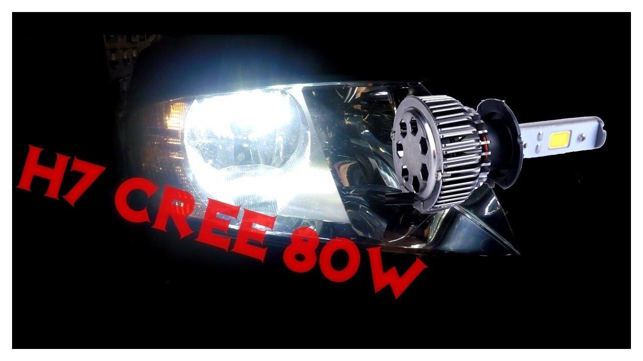 Je test une ampoule h7 led youtube - Ampoule led voiture h7 ...