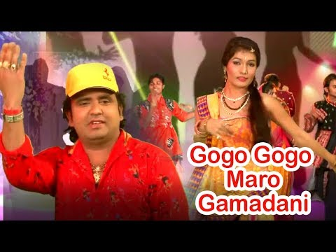 Gogo Gogo Maro Navratri Songs || New Gujarati Songs || By Pravin Luni Non Stop Garba Songs