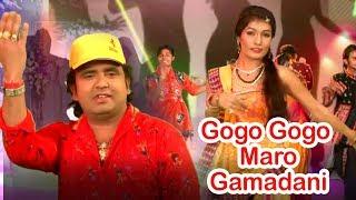 Pravin Luni Non Stop Garba Songs | Gogo Gogo Maro | Navratri Special Songs 2018