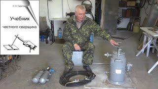 Портативный комплект газосварочной аппаратуры