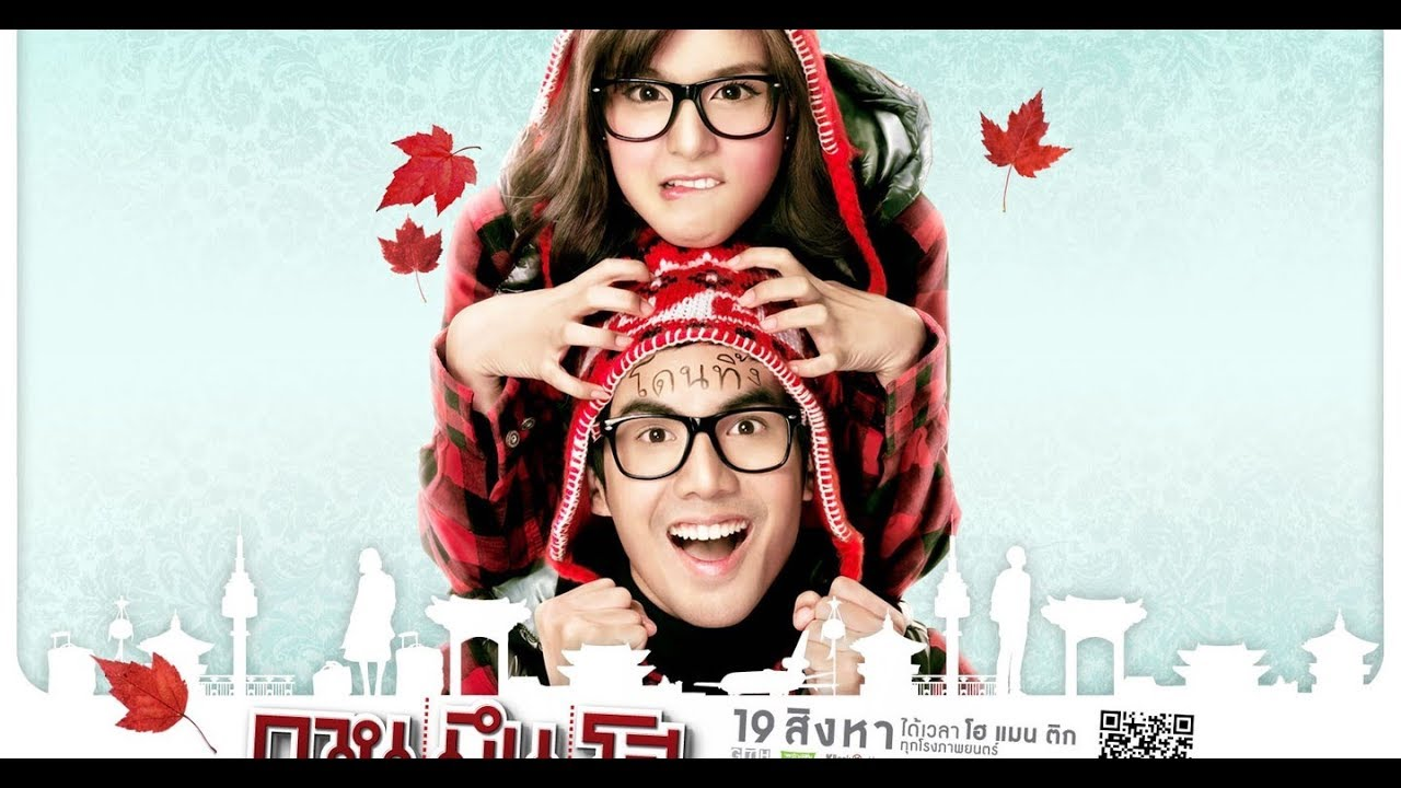 Download 5 most popular Thailand comedy Movies