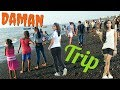 Daman !!  India travel vlog !!  daman beach, fort, sunset, hotels !! Incredible India