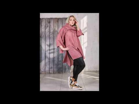 Коллекция женской одежды больших размеров