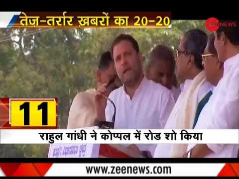 Khabar 20-20: Congress President Rahul Gandhi's roadshow in Karnataka